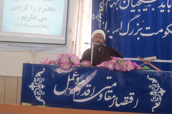 مراسم گرامیداشت هفته عقیدتی سیاسی در گراش برگزار شد/تصویر