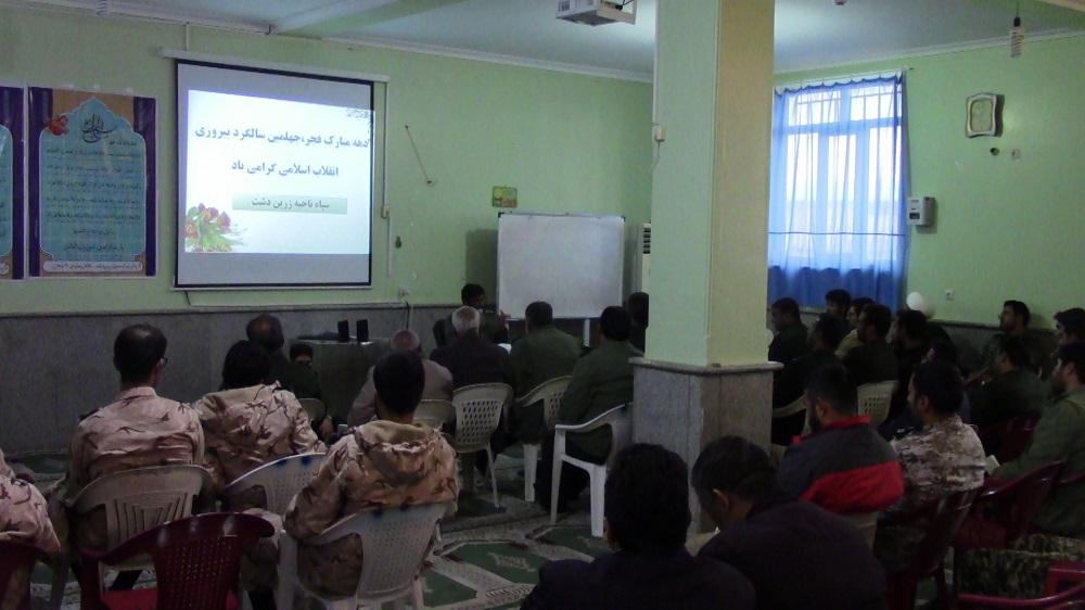 جشن چهل سالگی انقلاب در سپاه زرین دشت برگزار شد